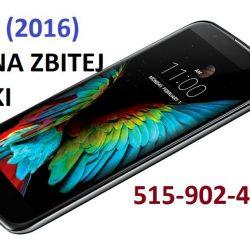 LG K10 2016 Reset1