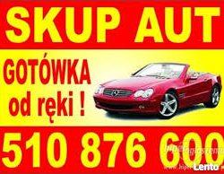 skup510876600