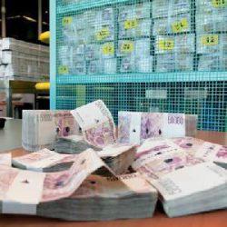 ITALY MONE